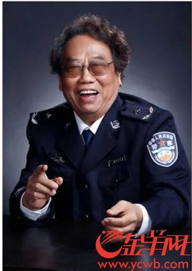 著名词作家郑南追悼会今举行 一生留下4000多首诗歌和歌词