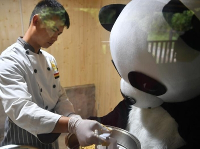 云南野生动物园为大熊猫建专属厨房