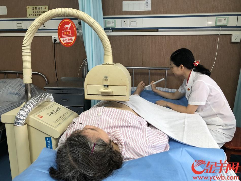 岭南传统天灸疗法