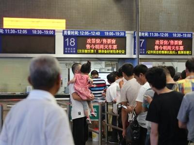 """""""山神""""来袭 往海南列车停运旅客忙退票"""