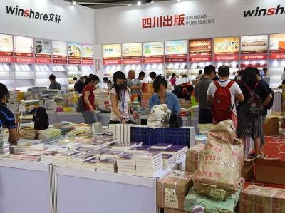 高清图集 全国书博会探营