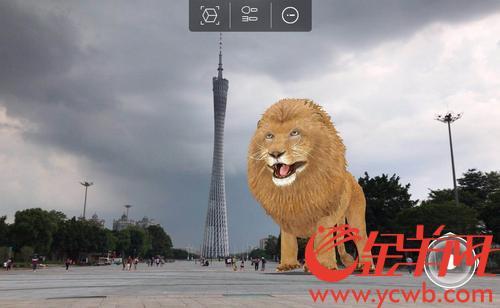 """广州上线首个""""ar动物园"""""""