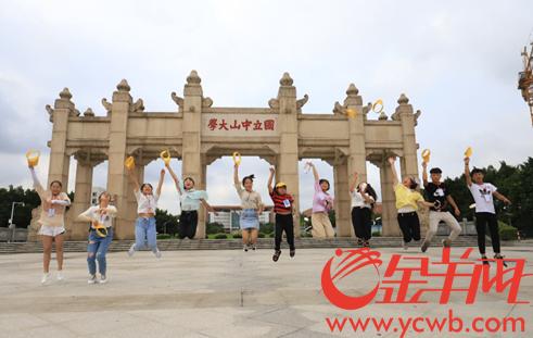 放飞山区小梦想——蝴蝶助学团组织贵州山区学生游广州