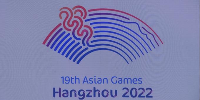 杭州2022年亚运会会徽揭晓
