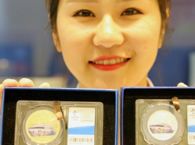 北京奥运会10周年纪念限量版特许商品在京城热销