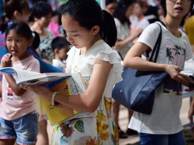 周日镜看2018南国书香节暨羊城书展