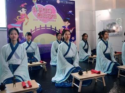 """广州塔""""七夕""""大型女子成年及笄礼活动"""