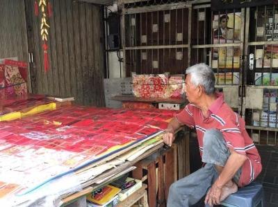 探访雅加达唐人街 月饼粽子传递浓郁生活气息