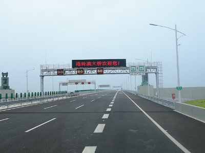 """""""超级工程""""港珠澳大桥整装待""""通"""""""