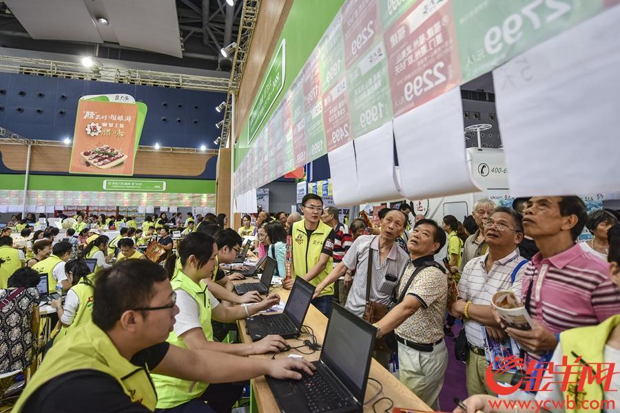 2018年9月7日,2018广东旅游博览会在琶洲展馆举行。金羊网记者 宋金峪 摄 图为旅行社产品推介会