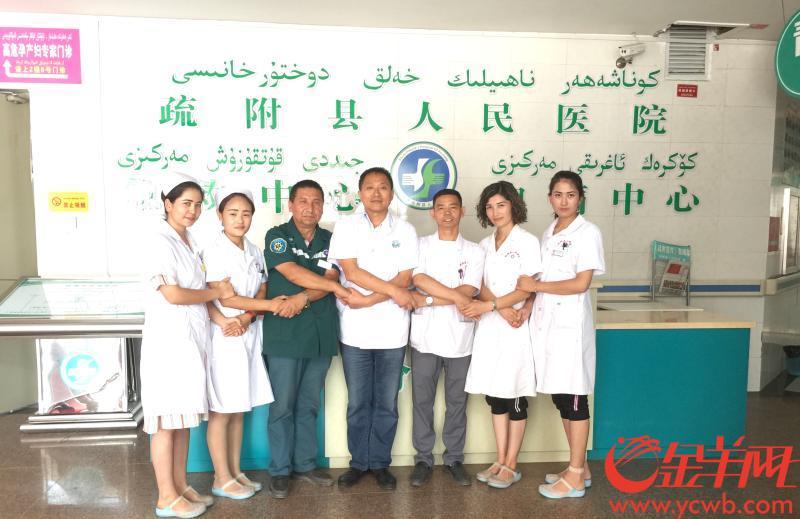 【中国梦·践行者】援疆医生:带着广州嘱托 洒