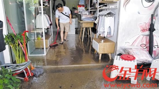 广州电脑维修_广州中山八路一带8年至少爆水管6次 为何受伤的总是它?