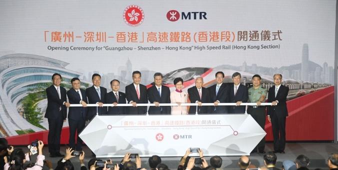 广深港高铁(香港段)开通仪式在香港西九龙站举行