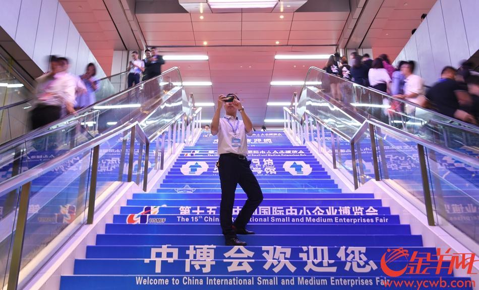 2018年10月10日,第十五届中国国际中小企业博览会在保利世贸中心开幕。 记者 周巍 摄