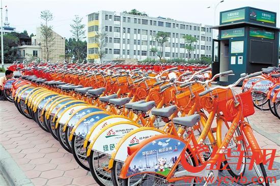 骑过8年风雨, 广州公共自行车明起停运