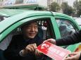 """西安出租车设""""爱心车厢"""" 80岁以上老人可免费乘坐"""