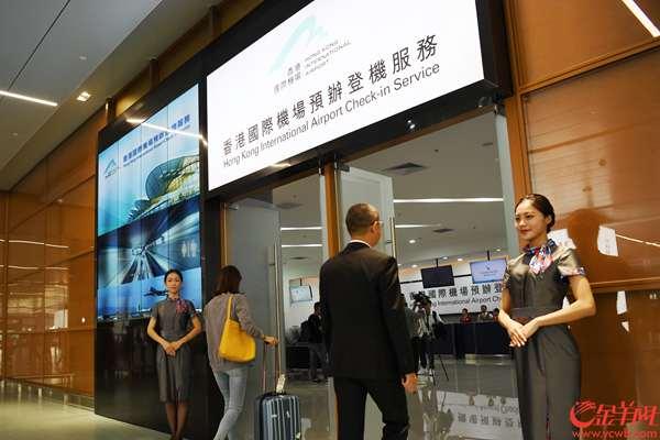港机场在港珠澳大桥珠海口岸及香港口岸推出预办登机服务