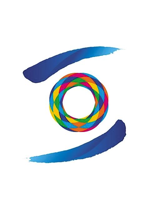聚焦世界互联网大会:数字中国建设取得历史性成就