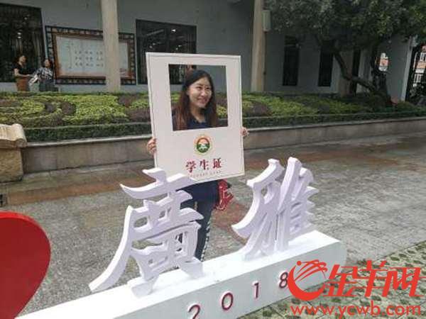 广雅中学迎来130周年校庆!