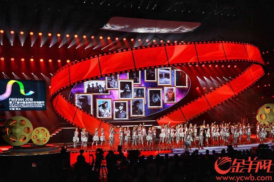 2018年11月7日,第27届中国金鸡百花电影节在广东佛山开幕 金羊网记者 宋金峪 摄