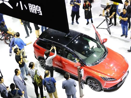 广州车展之新能源汽车