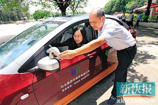 """阅读更多关于《广州掌上交通显智慧 """"如约""""覆盖全市98%驾校》"""
