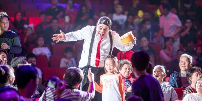 第五届中国国际马戏节闭幕