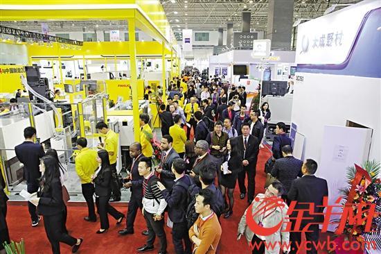 全球智能装备云集 第四届智博会今天在东莞盛大
