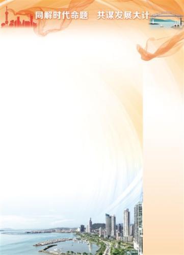 习近平主席对巴拿马的访问重庆时时彩开奖结果,让巴方人士对巴中经贸合作前景充满信心