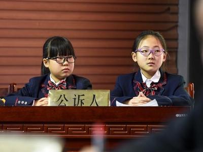 宪法日活动进校园