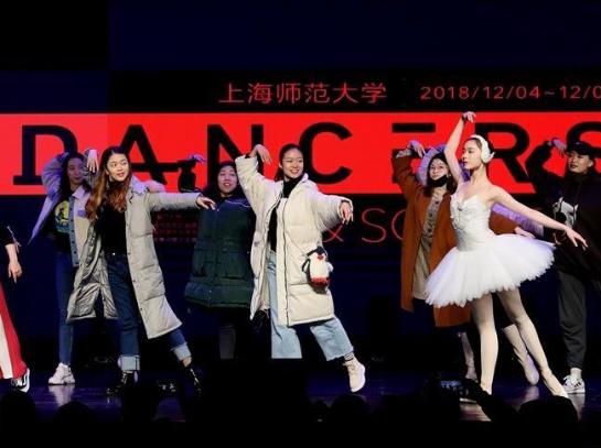 上海:顶尖舞者进校园