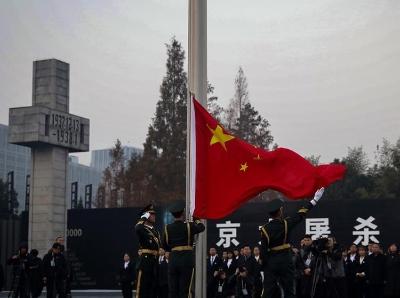 侵华日军南京大屠杀遇难同胞纪念馆举行下半旗仪式