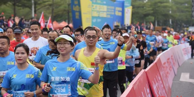 深圳马拉松今日开跑