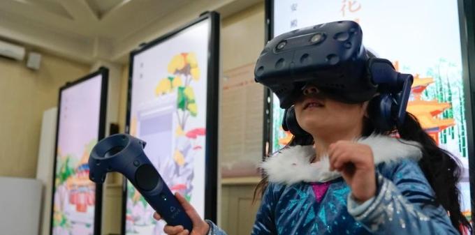 北京故宫博物院发布第七部大型虚拟现实作品《御花园》