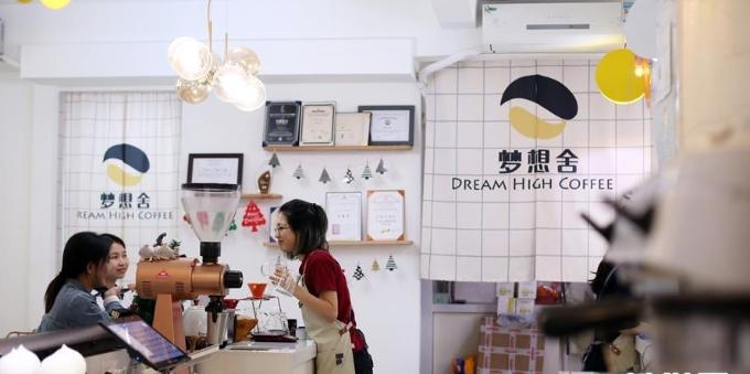 """从埃塞俄比亚塔普到中国广东——咖啡豆的""""一带一路""""之旅"""