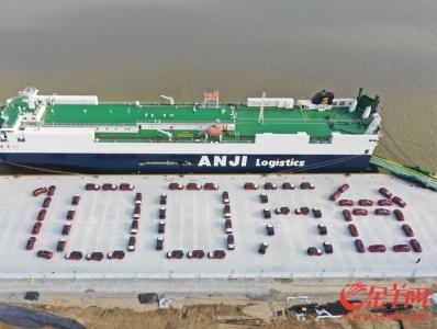 廣州港南沙汽車碼頭商品車裝卸量突破100萬輛