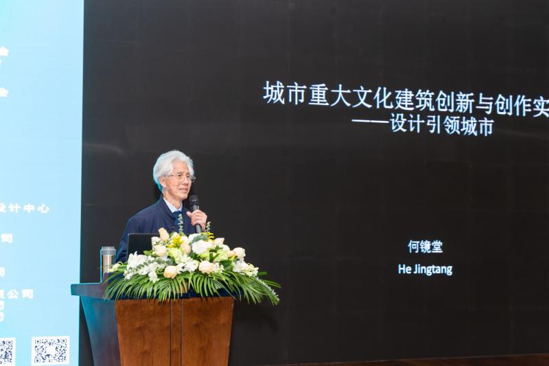 大咖云集,共商中国建筑设计创新创优发展大计