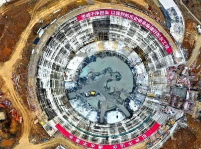 """杭州千岛湖配水工程""""超级碗""""已具雏形"""