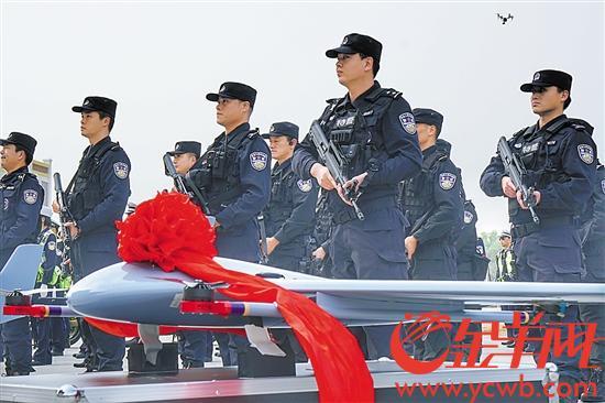 bob投注:广东省举行春运安保战时动员仪式 警用无人机伴您回家