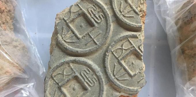 """河南南阳发现2000多年前新莽时期""""造币厂"""""""