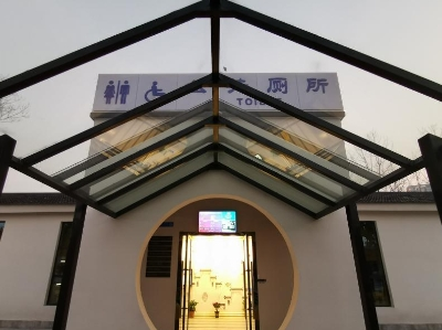 武汉现全智能化公厕 可显示剩余坑位还有wifi