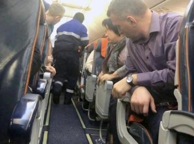 試圖劫持俄航飛機男子已被拘留