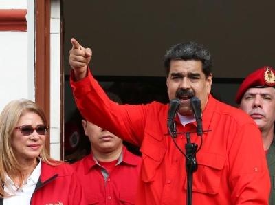 委內瑞拉宣佈與美國斷交 要求美使館人員72小時內離開