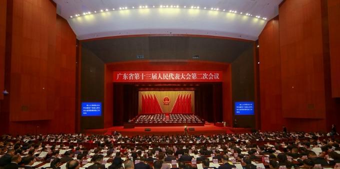 广东省十三届人大二次会议举行第二次全体会议