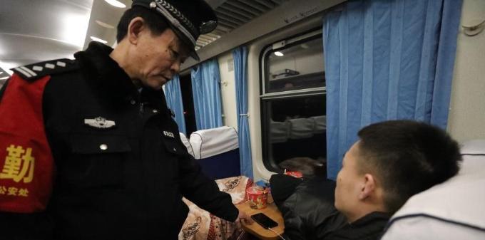 春运午夜列车——你不知道的乘警故事