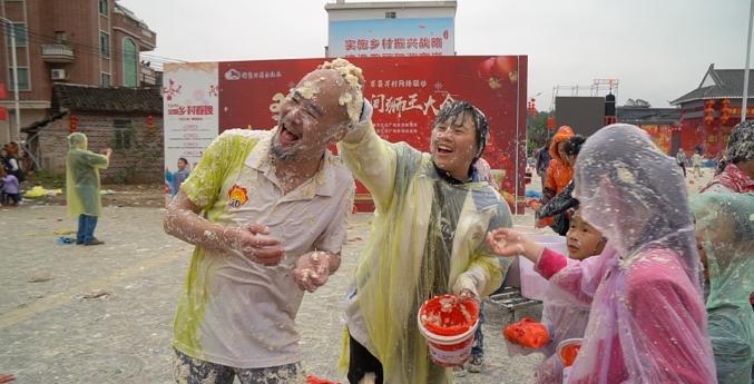 佛冈豆腐狂欢节