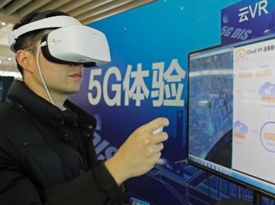 中国首个5G火车站在上海启动建设