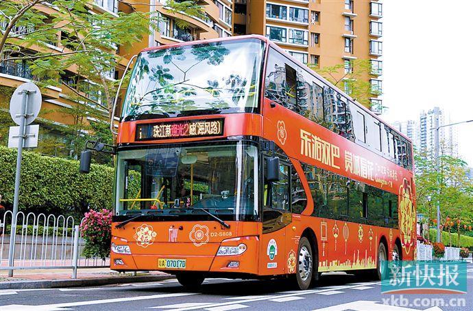 广州公交集团电车公司推出广州过年花城看花双层巴士。通讯员供图 至3月1日,2019年春运圆满结束。记者从广州市公交集团了解到,该集团22家主要客运站累计发班36.3万班次,累计发送旅客579万人次,城市公交累计客运量达17707万人次,出租车客运量1603万人次。 在春运40天中,广州市公交集团充分发挥公路客运、公交客运、出租客运等多种交通方式汇集的资源优势,践行无论多晚,我们为您守候的服务承诺,以充分的准备、饱满的热情、昂扬的斗志投入到春运工作中。 市公交集团介绍,春运期间未发生恶性事故、较大