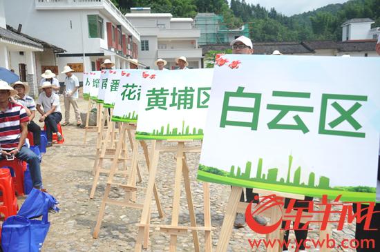 黄埔番禺成2019年广州全区推进生活垃圾强制分类行政区