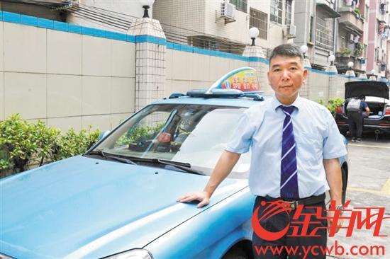 女乘客调戏的哥_广州 广州  后排女乘客抱着昏迷的幼童(出租车监控截图) 预估至少20分